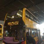 香港空港から東涌駅へ行くバス停の乗り場が変更されました