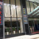 深圳(シンセン)の日本人向けのホテル グァンドン ホテル (Guangdong Hotel)