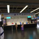 台北市内から桃園空港へのバスでの行き方(2017年12月26日追記)