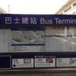 香港国際空港から旺角(モンコック)への移動方法