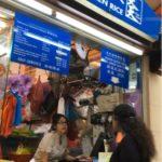 シンガポールで一番有名なホーカー MAXWELL FOOD CENTRE