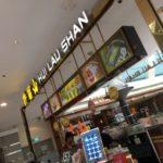 マレーシア クアラルンプールで香港マンゴースイーツの店 許留山に行ってみた
