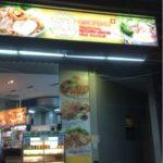 シンガポールの24時間営業のカットフルーツやフレッシュフルーツジュースも注文出来る店
