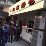 上海で人気の小龍包の店 佳家湯包