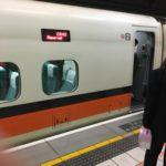 桃園空港から新幹線に乗って台北市内への行き方