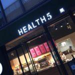 上海のフレッシュジュースバー HEALTH5