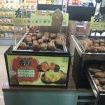 台湾なら夏でも焼き芋が食べれます