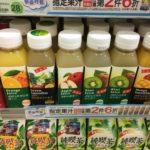 台湾のコンビニでフレッシュジュースが気軽に飲めます