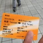 台湾新幹線がこっそり進化していました