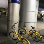 中国で今新しいシェアサイクルが流行しています