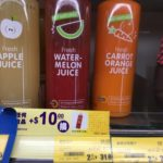 香港のフレッシュフルーツジュースの普及率が凄い