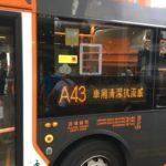 香港空港から直接深センへ効率行く方法