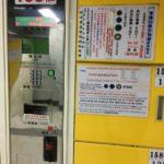 台北駅の24時間利用可能なコインロッカー