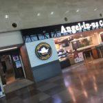 驚きの小ささ!大邱空港とプライオリティパスで使えるKALラウンジの紹介