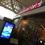 インドネシア バリ島 ングラライ(デンパサール)空港のプライオリティパスで行けるラウンジ Premier Lounge
