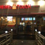 韓国のハンバーガーチェーン店 MOM'S TOUCH