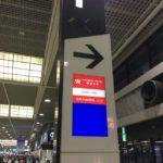 LCC並みの安さの香港航空を利用してみた part1