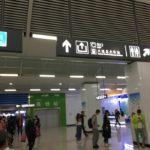大連から北朝鮮に近い中国の街 丹東への高鉄(中国版新幹線)での移動方法