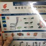 エアチャイナ等中国系の航空会社の機内で携帯電話が機内モードで使用可能になりました