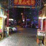 中国 大連のオススメの夜市?食事所 中原街小吃街