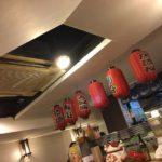 香港で庶民的な和食を食べるなら 魚心日本料理