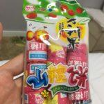 中国のお土産にオススメ!日本でも買って食べたくなる 山査子餅