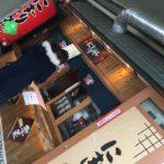 北海道 札幌 すすきの 24時間営業のオススメご飯屋さん 名代にぎりめし