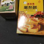 訪日台湾人の友達が日本でお金が使えなくなった話 その4
