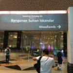 ジョホールバルからシンガポールへの行き方