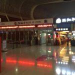 中国 合肥空港でのクレジットカードでお金が降ろせるATM