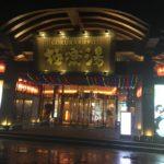 中国 武漢の極楽湯