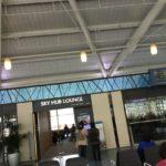 韓国 釜山 金海国際空港でプライオリティパスで利用可能なラウンジ紹介