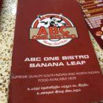 クアラルンプールの深夜利用にオススメレストラン ABC ONE BISTRO