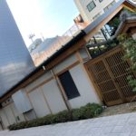 新宿の温泉旅館 由縁